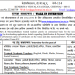 KV DGQA Chennai – Walk in Interview on 27.2.2018
