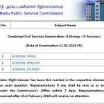 TNPSC GROUP 4 OFFICIAL ANSWER KEY DOWNLOAD LINKS (GENERAL TAMIL- GENERAL ENGLISH- GENERAL STUDIES)